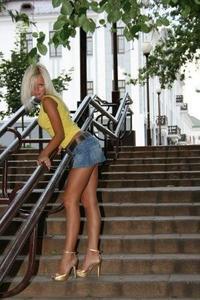 Russian Croatian Short 22