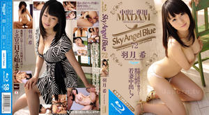 (SKYHD-072) Sky Angel Blue Vol.72 &#8211; Nozomi Hazuki (Blu-ray Disc) [BD-ISO]